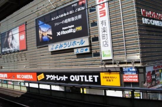日本零售巨头如何成为亿万富翁?美媒:要感谢中国人日本