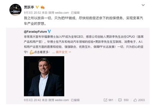 济南喜茶店员骑手互殴监控视频曝光 公司已辞退店员