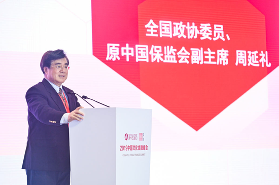 李妍:北京共有46项金融科技试点项目通过审批