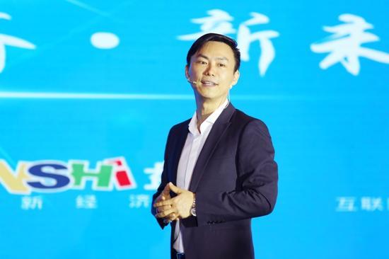 圖:盤石董事長兼CEO田寧