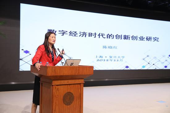 湖南商学院校长,中南大学商学院教授、名誉院长,中国工程院院士陈晓红