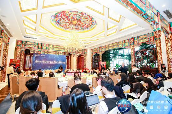 世界首个区块链广告在北京正式上链 古井贡酒拔头筹