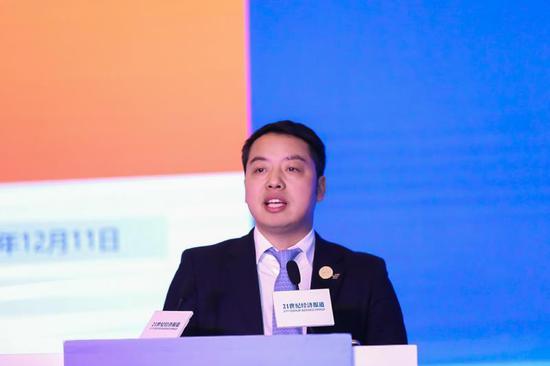 越秀产业基金总裁卢荣