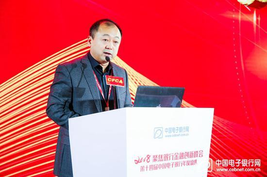 中国支付清理协会副秘书长马国光 主理方供图