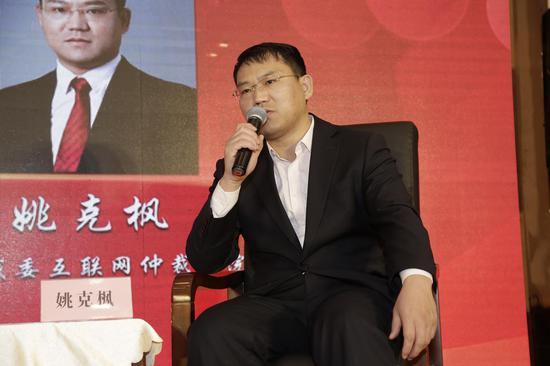 图为青岛仲裁委互联网仲裁院院长姚克枫