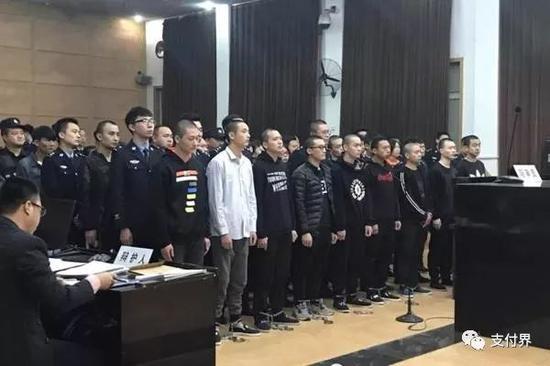 图片来源:中国法院网