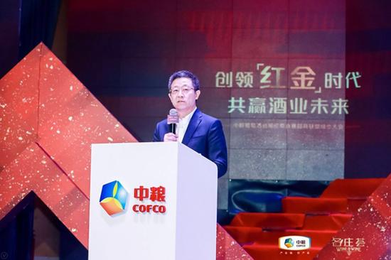 ▲中糧酒業黨委書記、董事長王浩