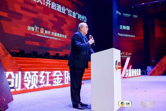 ▲中國酒類流通協會會長王新國
