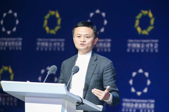 中国企业家俱乐部主席、阿里巴巴集团董事局主席马云