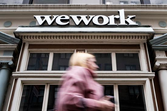 共享办公空间公司WeWork上月称,已于往年12月申请IPO且很有信念。图片来源:JUSTIN LANE/EPA/SHUTTERSTOCK