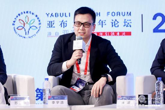 融创文化集团副总裁李宇浩