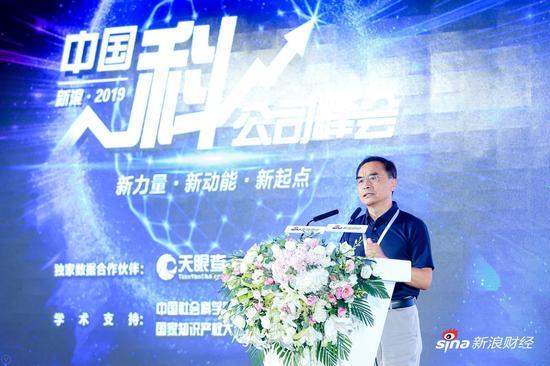 清华大学我国企业研讨中心主任赵平