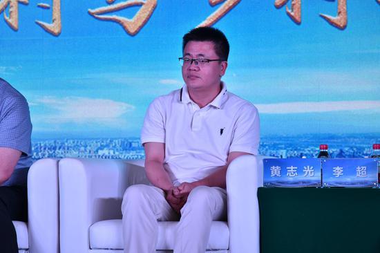 黄志光:乡村对于互联网市场来讲是下沉市场 大风口