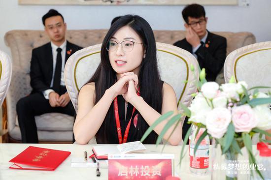 启林投资市场渠道总监 张孟蕾