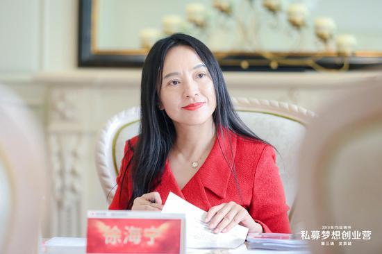 A组评委:东方证券总裁助理、财富管理业务总部总经理徐海宁