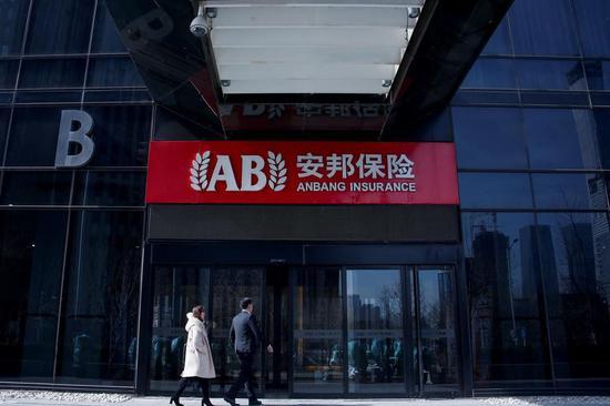 安邦或出售日本所有房地产投资 两年前从黑石收购