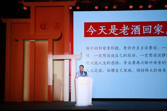 中国酒业协会副理事长、秘书长宋书玉