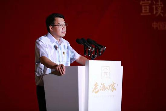 刘振国:随着消费品质提升 老酒市场的容量将不断扩大