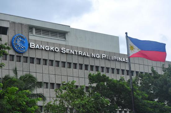 菲律宾央行行长:最早可能本月再次降息并降准