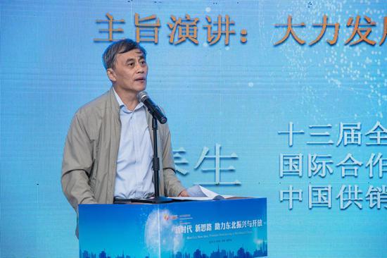 徐仁艳:金融创新支持经济高质量发展 核心是回归本源