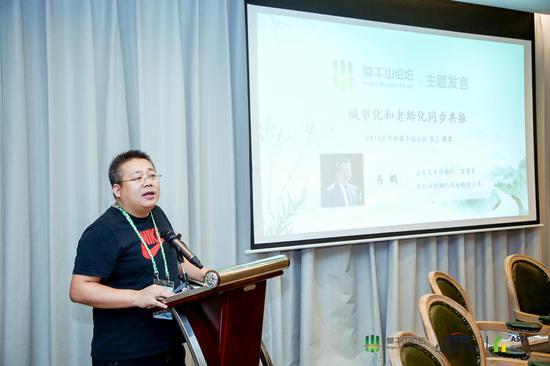 驾车撞保安敲诈勒索拆迁款超1亿 北京一团伙获刑