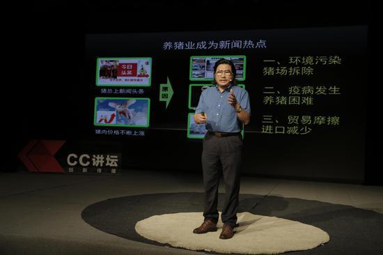 中国国旅:控股股东部分国有股权转给社保基金会持有