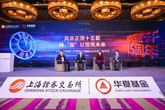 """华为回应""""251""""事件:支持李洪元运用法律武器维护权益"""