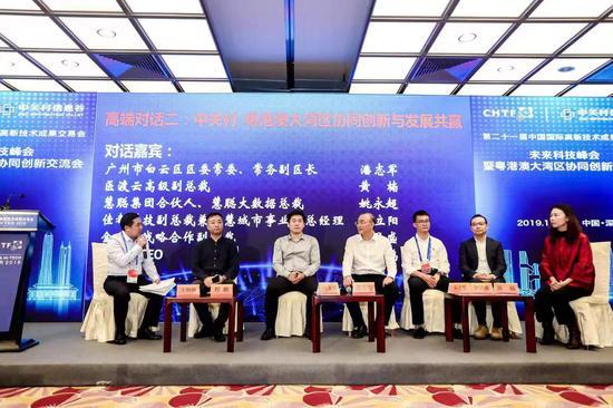 四川自贡4.4级地震超过百万网友参与讨论了这件事情