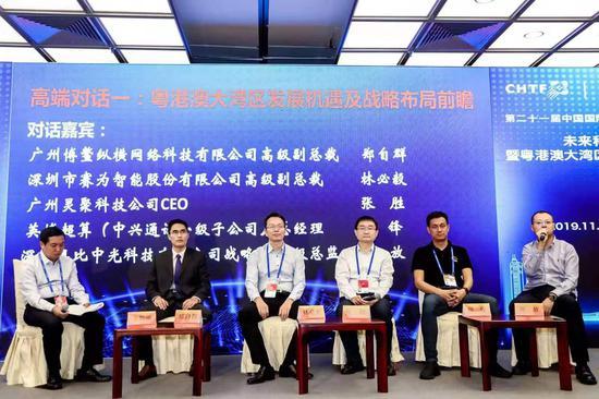 深圳185名失信人逾期均超半年:含3家企业88名失联