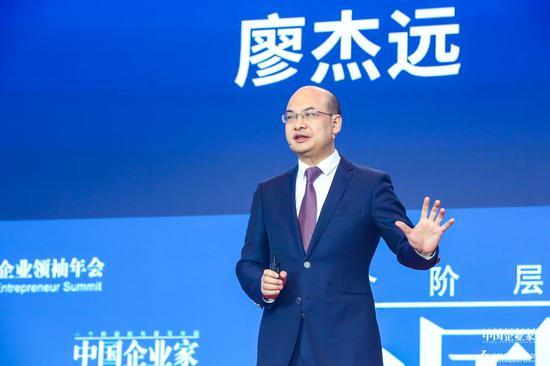 工行:杨国中任股东代表监事及监事长获审议通过