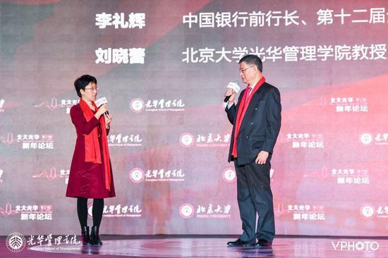 白岩松:向武汉人致敬因为作出了巨大努力和牺牲