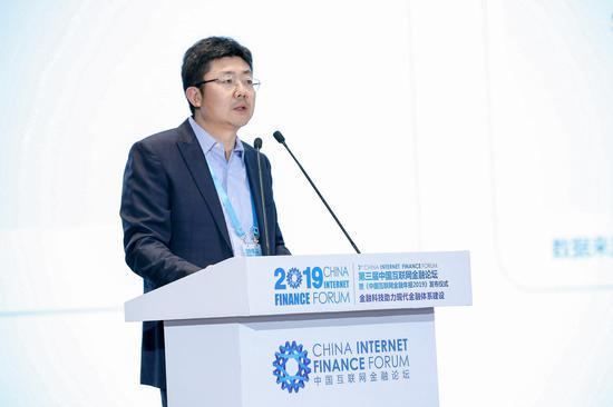 中国互联网金融协会副会长、度小满金融CEO朱光