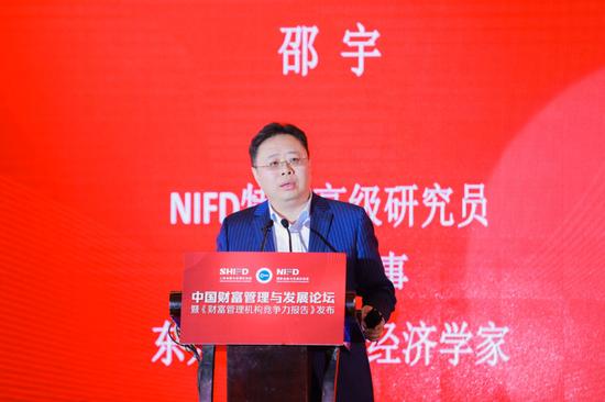大和:中国建筑国际维持优于大市评级目标价8港元