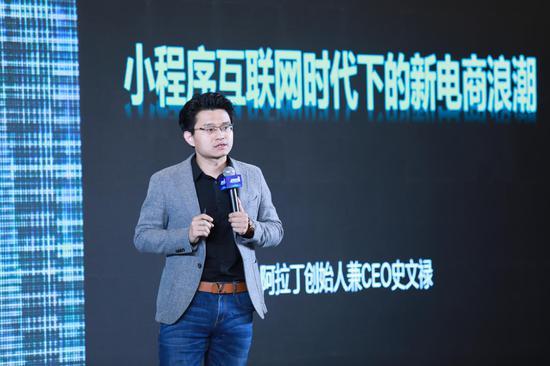 李洪元辩护人回应:无需道德攻击信并非出自李洪元