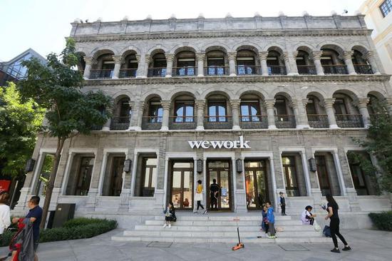 淡马锡等洽购WeWork中国控股权 估值只有10亿美元