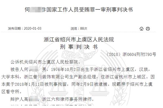 湖北全面取消2月2日结婚登记