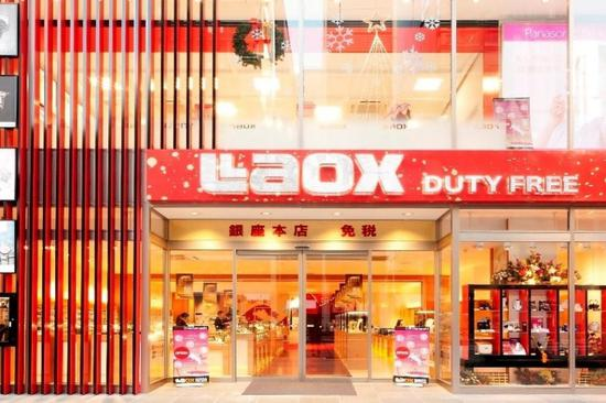 """日本最大连锁免税关闭一半门店 曾被中国游客""""爆买"""""""