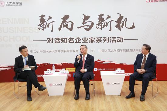 宋志平:现阶段防疫需要紧盯产业上下游 确保资金链安全
