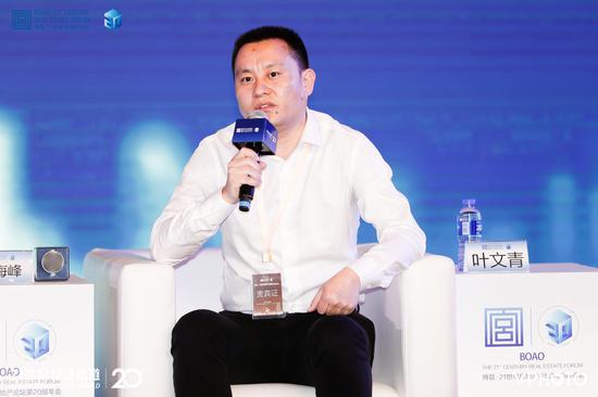 美的叶文青:房地产工程业务领域受疫情影响相对较小
