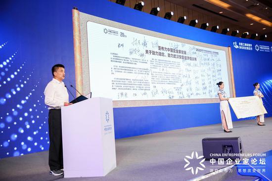 刘永好等多位企业家呼吁助力武汉恢复经济:帮武汉就是帮自己