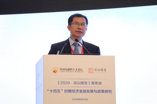 图为 CF40特邀成员、中国人民银行研究局局长王信