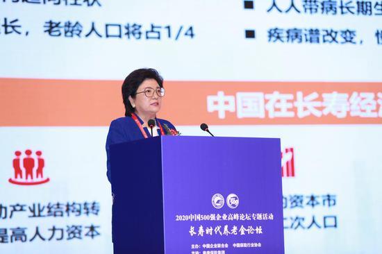 李秀华:未来没有补充企业年金会成为人才不想加盟企业的理由
