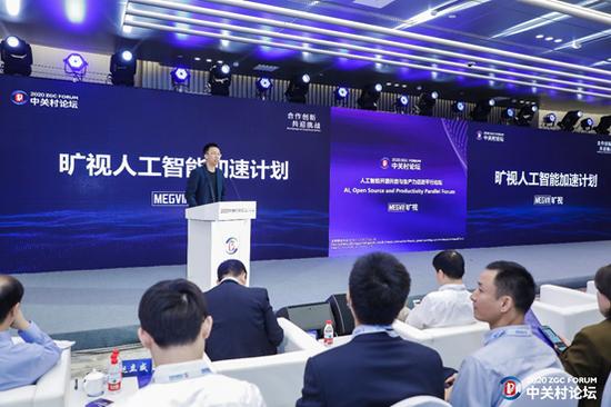 """推进AI产业落地进程 旷视发布""""AI加速""""计划"""