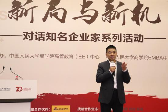 劉永好:以前大家都買洋奶粉 今天中國寶寶要吃中國自己的奶粉