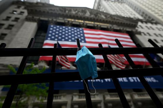 午盘:美股大幅下跌 道指跌约700点