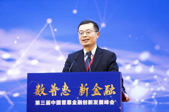 陈元浩:普惠金融为如期全面打赢脱贫攻坚战作出重要贡献
