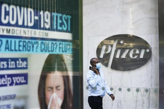辉瑞CEO:新冠疫苗试验达到了安全性里程碑 已向FDA提出申请