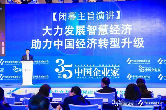 杨元庆:此时此刻科技是新常态下可以依赖的力量