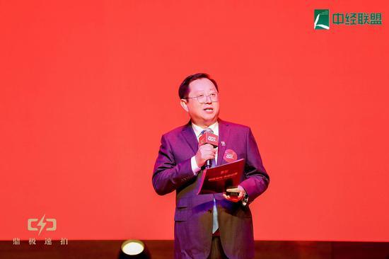 中經聯盟秘書長陳云峰:2021年,房地產一定還是大年