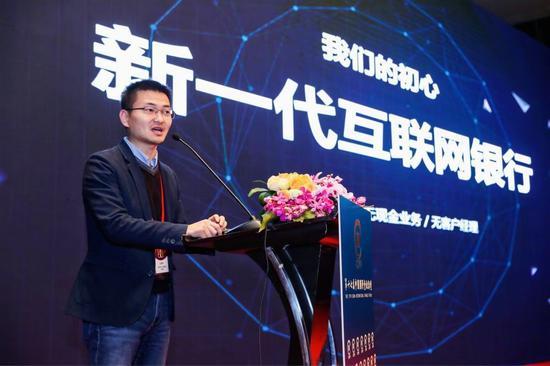 金晓烨:供应链金融是缓解小微企业融资难融资贵的重要抓手